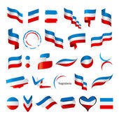 Biggest collection of vector flags of Yugoslavia — Stock Vector