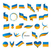 Biggest collection of vector flags of Ukraine — Stock Vector