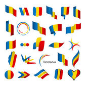 Biggest collection of vector flags of Romania — Stock Vector
