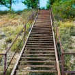 Iron ladder on the mountain — Stock Photo