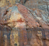 Part abstract color rock stone — Stock Photo