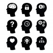 Head brain vector icons set — ストックベクター #17140449