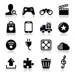 Web internet icons set - vector — Stock Vector #18715107