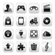 Royalty-Free Stock Vector Image: Web internet grey buttons set - vector