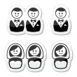 Gay, lesbian marriage icons set — Stock Vector #22258699