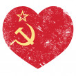 Stock Vector: Communism USSR - Soviet union retro heart flag