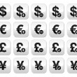 Stock Vector: Currency exchange buttons set - dollar, euro, yen, pound