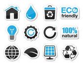 エコロジー、グリーン、ベクトルのアイコンをリサイクル セット — ストックベクタ