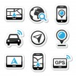 Royalty-Free Stock Vector Image: GPS, navigation travel vector icons set