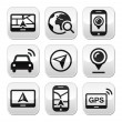 GPS, navigation travel vector buttons set — Stock Vector