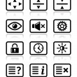 Computer tv monitor screen icons set — 图库矢量图片