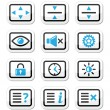 Computer tv monitor screen vector icons set — Stock Vector