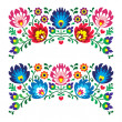 Stock Vector: Polish floral folk embroidery patterns for card