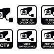 CCTV camera, Video surveillance icons set — Stock Vector #27496627