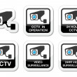 CCTV camera, Video surveillance icons set — Stock Vector