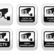 CCTV camera, Video surveillance buttons set — Stock Vector