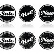 Stock Vector: Shopping retro badges - sale, new, hot product