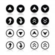 Up and down arrows round icons set — Stock Vector