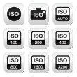 ISO - camera film speed standard buttons set — Stockvectorbeeld