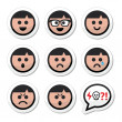 Постер, плакат: Man boy faces avatar vector icons set