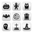 Halloween buttons set - pumpkin, witch, ghost, grave — Stock Vector