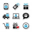 Present, shopping vector icons set — Stock Vector