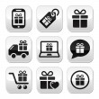 Present, shopping vector buttons set — Stock Vector