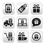 Present, shopping vector buttons set — Stock Vector