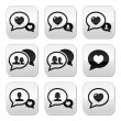 Stock Vector: Love speech bubbles, couples vector buttons set