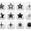 Stars christmas celebration vector buttons set  — Stock Vector