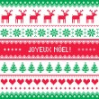 Joyeux noel card - scandynavian christmas pattern — Stock Vector