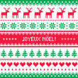 Joyeux noel card - scandynavichristmas pattern — Stock Vector #35019169