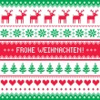 Frohe Weihnachten card - scandynavian christmas pattern — Stock Vector