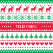 Feliz natal card - scandynavian christmas pattern — Vector de stock