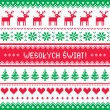 Wesolych swiat card - scandynavian christmas pattern — Stock Vector