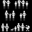 Family, parents and children, pregnant woman icons set on black — Stock Vector