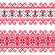 Ukrainian, Slavic red and grey traditional seamless folk embroidery pattern — Stock Vector #44329493