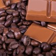Stock Photo: Chocolate, coffee, Bon appetite