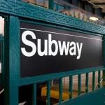 New York Subway Station — Stock Photo #12650193