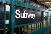 New York Subway Station — Stock Photo