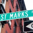 Stock Photo: St. Marks Place, New York