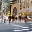 Rush hour at Fifth Avenue, New York - Stock Photo