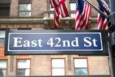 42 st, new york — Stok fotoğraf
