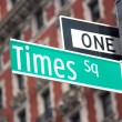 Times Square, New York — Stock Photo #12812642