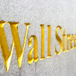 Stock Photo: Wall Street Sign, New York