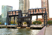 Long Island city pier, New York — Stock Photo