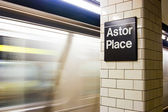 Astor Place Subway Station, New York — Stock Photo
