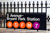 Fifth Avenue and Bryant Park Station, New York — Stock Photo
