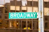 Sinal de broadway, nova iorque — Fotografia Stock