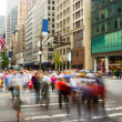 Rush hour on Fifth Avenue, New York - Stock Photo